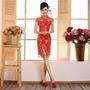 Vestido De Festa Chinês