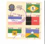 Lindos Selos Das Bandeiras Dos Estados Do Brasil - Parte 2