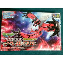 Pokémon Plamo Collection Yveltal Kit Para Montar
