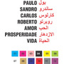 Adesivo Nome Personalizado Arabe Celular Notebook Tablet
