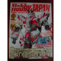 Magazine Hobby Japan 548 Fev 2015 - Mangá - Gundam - Akira