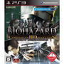 Biohazard Chronicles Hd Selection Ps3 Raro De Encontrar!!!!