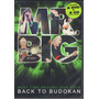 2 Dvd + 2 Cd Mr. Big - Back To Budokan