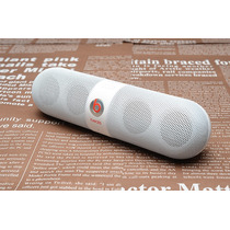 Caixa Som Beats Pill Bluetooth Mini Caixinha Portatil