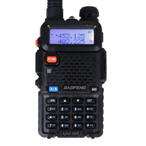 Rádio Dual Band Baofeng Uv-5r 136-174/400-520 Mhz