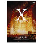 X Japan: Shiroi Yoru (white Night)