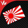 Adesivo Bandeira Japão Antigo Turbo Aspirado Jdm Rebaixado!