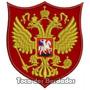 Patch Bordado Copa 2014 Escudo Seleção Rússia 9x8cm Sel37
