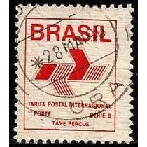 Bb-133u - Brasil - 1989 - 1º Porte Internacional Via Aérea
