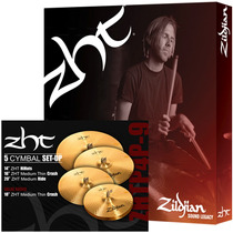 Kit De Pratos Zildjian Zht Set 14 16 18 20 Bronze B12 !!!