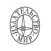 Curso Física Mir Moscou 3 Vols Frish Timoreva Urss Mecanica