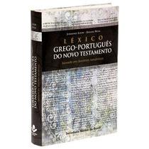 Léxico Grego-português Do Novo Testamento Frete Grátis