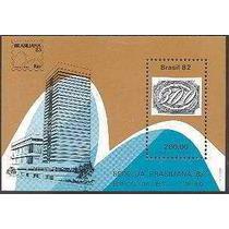 Bloco Brasiliana 83- Rhm B-55 - Ano 1982- Mint