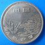 Japao-moeda 100 Yens-comem.da Expo-70