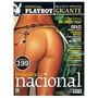 Playboy Especial Bumbum Pôster Gigante - Nova Lacrada