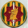 Patch Usarmy Brigada 89th Military Police Exercito Americano