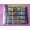 Ds-jogo 335 In 1 New Super Mario Bros ,mario Kart ,sonic