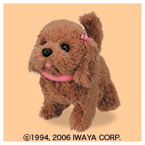 Pelúcia Cachorrinha Poodle *anda E Late* 16cms