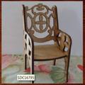 Miniaturas Decorativas Em Mdf Mini  Móveis- Cadeira Varanda.