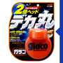 Glaco Roll On 120ml Cristalização De Para-brisa - Japan