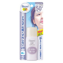 Protetor Solar Biore - Perfect Milk - Spf 50 - 30 Ml