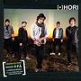 Cd [+] Hori ( A Banda Do Fiuk) - Versão + Fã Com 18 Faixas !