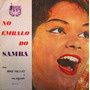Mike Falcão E Seu Conjunto - No Embalo Do Samba - Lp 1966