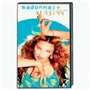Madonna: The Video Collection 93:99 Dvd