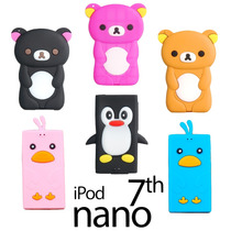 Capa/case Ipod Nano 7