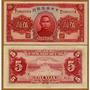China 5 Yuan 1940 P. J10e Fe C�dula - Tchequito