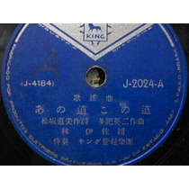 78 Rpm King Record J-2024 Musica Japonesa