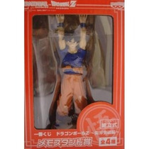 Dragon Ball Z Son Goku (nao Articulado)