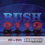 Cd/dvd Rush 2112 (deluxe) =import= Novo Lacrado