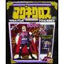 Ninja Jiraya - Barão Owl - Dx - Bandai - Raríssimo!!