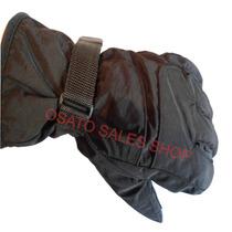 Luva 100% Impermeável Proteja Se Contra Chuva / Frio / Vento