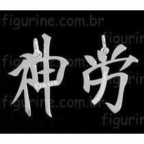 Pingente Simbolo Japonês - Deus / Tranquilidade-em Prata 925