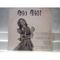 May East / Indio / Lp Single Vinil Disco / Emi-odeon 1984