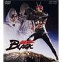 Kamen Rider Black Em 13 Dvds