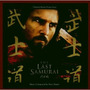 Cd Hans Zimmer The Last Samurai Ultimo Trilha Score {import}