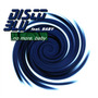Disco Blu Feat. Baby - No More, Baby (cd Single)