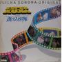 Super Xuxa - Contra Baixo Astral -trilha Sonora Lp 1989