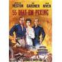 55 Dias Em Peking Dvd Charlton Heston