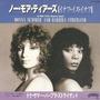 Donna Summer/barbra Streisand No More Tears(ex)jap7sin