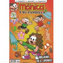 Monica Y Su Pandilla 52 - Panini - Gibiteria Bonellihq