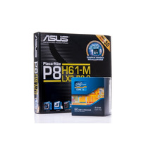 Kit Placa Mãe Asus P8h61-m R2.0 + Cpu Intel I3-3240 3.4 Ghz