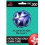 Cartão 200 Dolares Para Psn De Hong Kong - Código Psn Hk