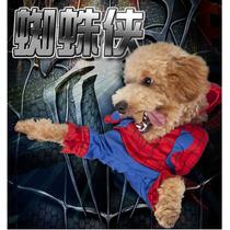 Roupa Caes Fantasia Homem Aranha Spiderman - Tamanho P