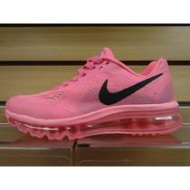 Nike Air Max+ 2014