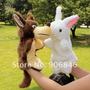 Brinquedos De Pelúcia Fantoches-cerca De 25cm