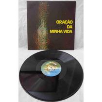 Cid Moreira & Pe. Orlando Gambi Lp Oração Da Minha Vida 1977
